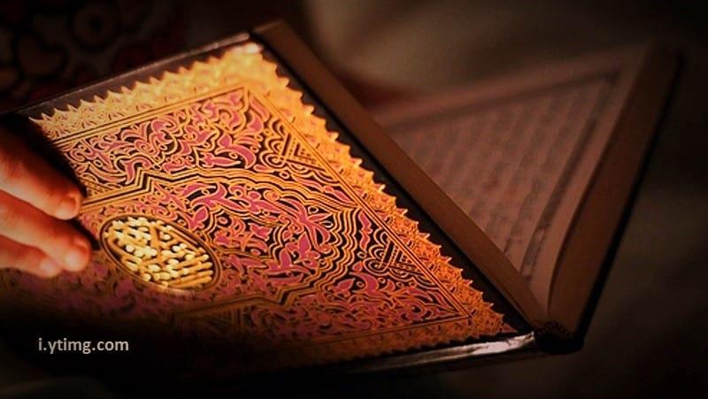 surat_al_kahfi_jumat