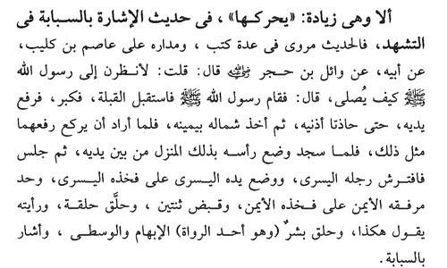 rsz_1_tasyahud