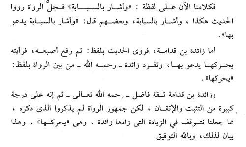 rsz_2_tasyahud