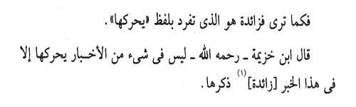 rsz_4_tasyahud