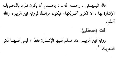 rsz_5_tasyahud