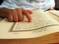 senandung_al_quran_khatam_khataman