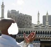 Ringkasan Panduan Haji (5), Ihram dan Tahallul