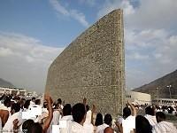Ringkasan Panduan Haji (4), Wajib Haji