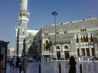 Ringkasan Panduan Haji (3), Rukun Haji