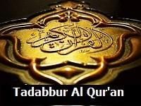 tadabbur_al_quran