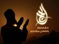 kesalahan_seputar_haji