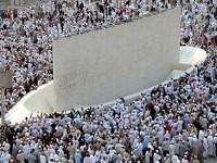 Amalan Haji pada Hari Tasyriq