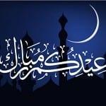 Anjuran Tidak Makan Sebelum Shalat Idul Adha