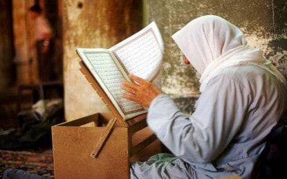 Tafsir Surat Iqro' (1): Bacalah dan Bacalah!