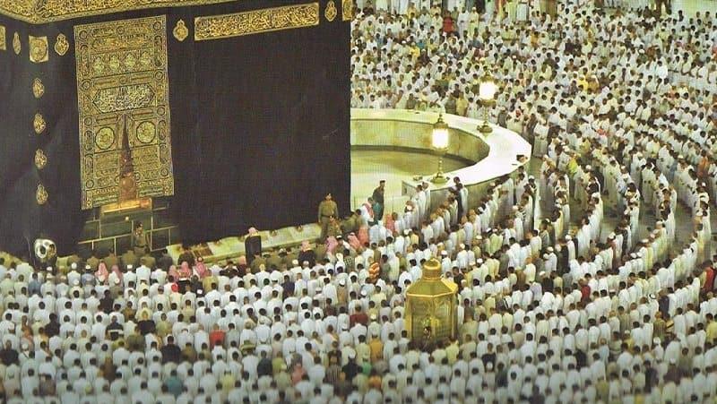 masjidil_haram