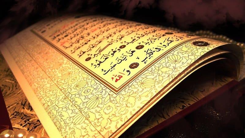 mushaf_al_quran