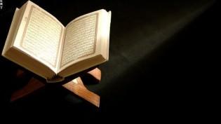 khatam_al_quran_1