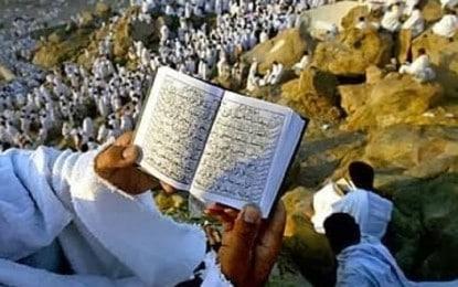 Apa itu Haji Akbar?