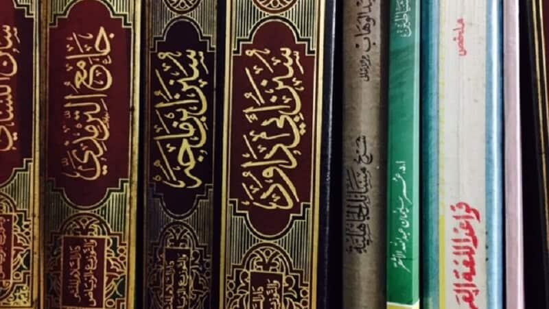 bahasa_Arab