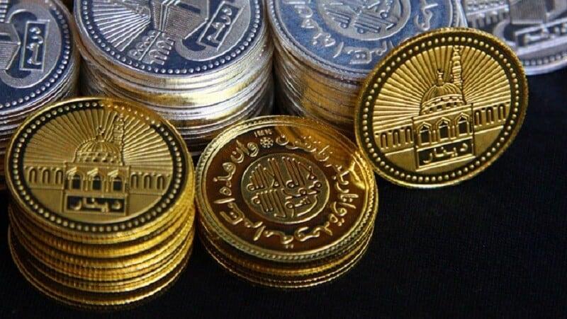 ayat_1000_dinar