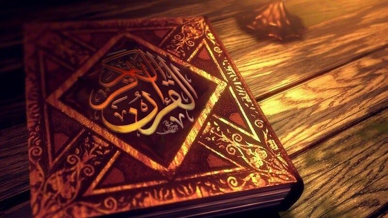 al_baqarah_01