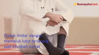duduk_ihtiba_memeluk_lutut