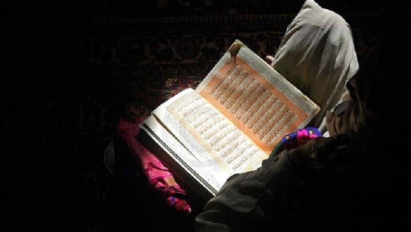 quran_membaca