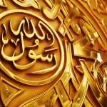 Tafsir Surat Asy Syarh (2): Nama Nabi Muhammad Terus Disanjung