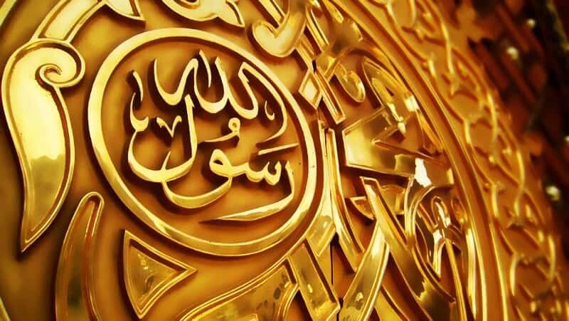 Muhammad_nabi