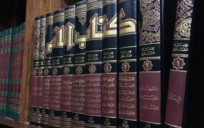 Mengenal Qaul Jadid dan Qaul Qadim dari Imam Syafi'i