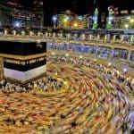 Shalat Imam Tidak Memakai Doa Iftitah, Sahkah?