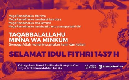 Selamat Idul Fithri 1437 H