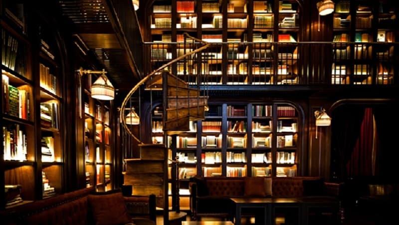perpustakaan_islam