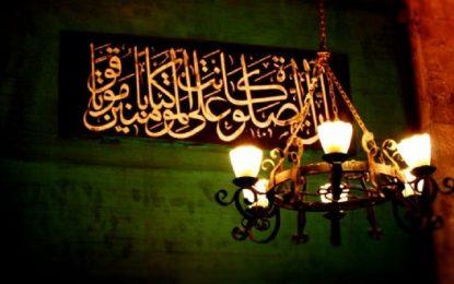 Qadha Shalat yang Luput Karena Haidh