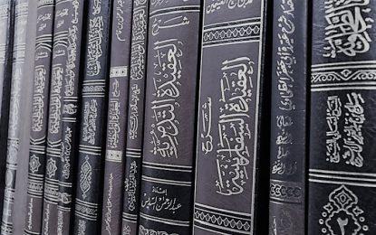 Biar Tertarik Belajar Agama (1)