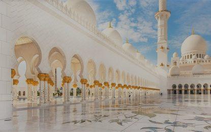 Keutamaan Orang yang Jauh dari Masjid