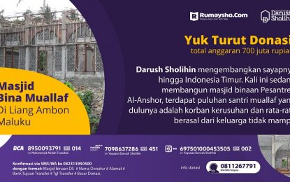 Masjid Liang Ambon untuk Tahap Kali Ini Membutuhkan Dana 100 Juta Rupiah