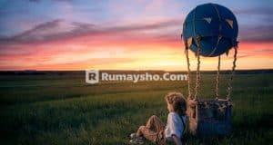 membatasi_kelahiran_anak_program_KB_ayat_puasa_rumaysho.jpg