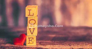 doa agar mendapatkan cinta Allah