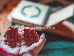tergesa-gesa salah satu penyebab doa belum terkabul