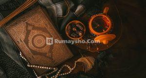 shirathal mustaqim adalah jalan yang lurus