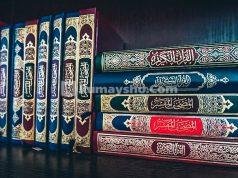tadabbur_al_quran_rumaysho