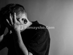 jual_beli_organ_tubuh_manusia_rumaysho