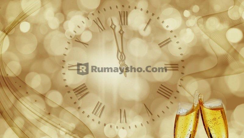 Hukum perayaan tahun baru
