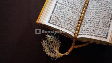 Kenapa sampai Ramadhan disebut dengan bulan Al-Qur'an?