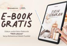 """Silakan unduh buku elektronik terbaru (PDF) karya Ustadz Muhammad Abduh Tuasikal dengan judul """"Fikih Lebaran""""."""