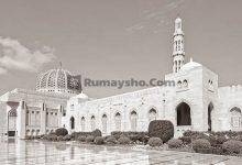 Hukum wanita haidh masuk masjid